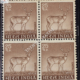 INDIA 1974 CHITAL SEPIA MNH BLOCK OF 4 DEFINITIVE STAMP