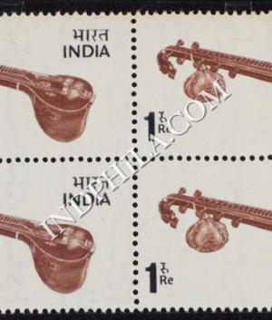 INDIA 1974 VEENA RED BROWN AND BLACK MNH BLOCK OF 4 DEFINITIVE STAMP
