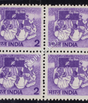 INDIA 1980 ADULT EDUCATION PHOTO SLATE VIOLET MNH BLOCK OF 4 DEFINITIVE STAMP