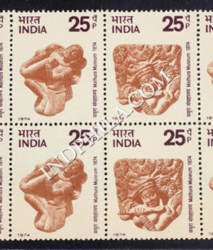 INDIA 1974 MATHURA MUSEUM MNH SETENANT BLOCK OF 4 STAMP