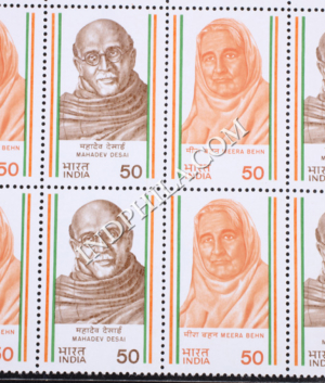 INDIA 1983 MEERA BEHN AND MAHADEV DESAI MNH SETENANT BLOCK OF 4 STAMP