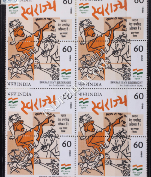 INDIA 1988 FREEDOM FORTY SWARAJ MNH SETENANT BLOCK OF 4 STAMP