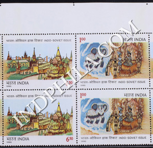 INDIA 1990 INDO SOVIET FRIENDSHIP MNH SETENANT BLOCK OF 4 STAMP
