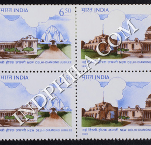 INDIA 1991 DIAMOND JUBILEE NEW DELHI MNH SETENANT BLOCK OF 4 STAMP