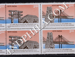 INDIA 1992 BRIDGE AND STRUCTURAL ENGINEERING MNH SETENANT BLOCK OF 4 STAMP