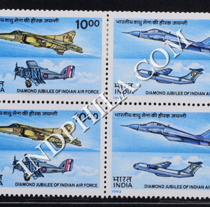 INDIA 1992 INDIAN AIR FORCE MNH SETENANT BLOCK OF 4 STAMP