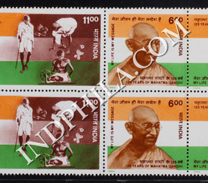 INDIA 1994 MAHATMA GANDHI MNH SETENANT BLOCK OF 4 STAMP