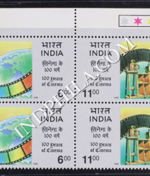 INDIA 1995 CINEMA 100 YEARS MNH SETENANT BLOCK OF 4 STAMP