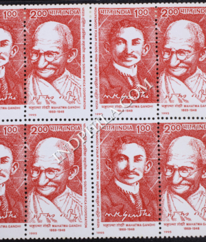INDIA 1995 INDO SOUTH AFRICA MAHATMA GANDHI MNH SETENANT BLOCK OF 4 STAMP
