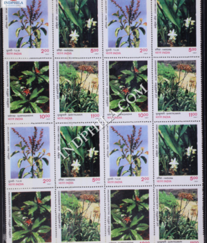 INDIA 1997 MEDICINAL PLANTS MNH SETENANT BLOCK OF 4 STAMP