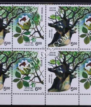 INDIA 1997 PARIJAT TREE MNH SETENANT BLOCK OF 4 STAMP