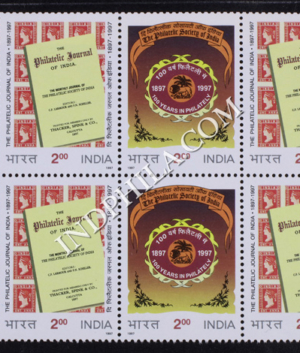 INDIA 1997 PHILATELIC JOURNAL OF INDIA MNH SETENANT BLOCK OF 4 STAMP
