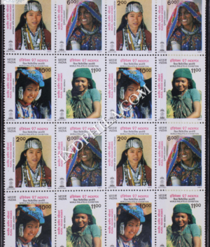 INDIA 1997 RURAL INDIAN WOMEN MNH SETENANT BLOCK OF 4 STAMP