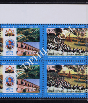 INDIA 1997 SCINDIA SCHOOL MNH SETENANT BLOCK OF 4 STAMP
