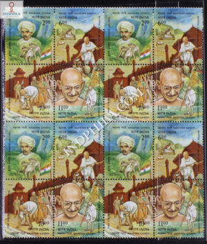 INDIA 1998 MAHATMA GANDHI MNH SETENANT BLOCK OF 4 STAMP
