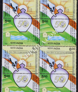 INDIA 1998 NATIONAL SAVINGS ORGANISATION MNH SETENANT BLOCK OF 4 STAMP