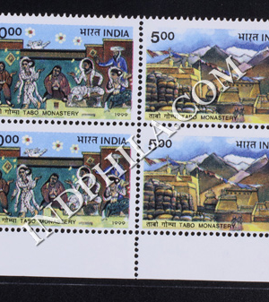INDIA 1999 TABO MONASTERY MNH SETENANT BLOCK OF 4 STAMP