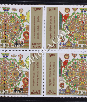 INDIA 2000 MADHUBANI AND MITHILA PAINTINGS MNH SETENANT BLOCK OF 4 STAMP