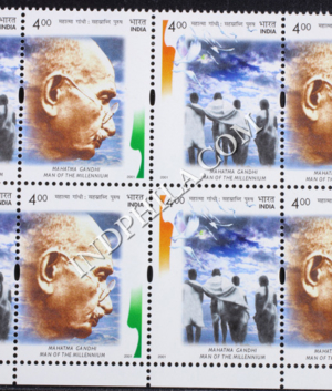 INDIA 2001 MAHATMA GANDHI MNH SETENANT BLOCK OF 4 STAMP